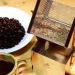 焙煎によるコーヒーの味の違い~自宅での焙煎方法と道具【動画あり】~