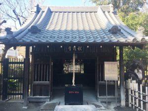 浅草寺鎮護堂