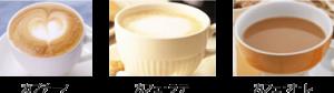 cafe-kind