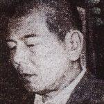 古谷惣吉~1ヶ月で8人を殺した連続殺人事件~凶悪105号事件