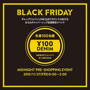 gap-black-friday01