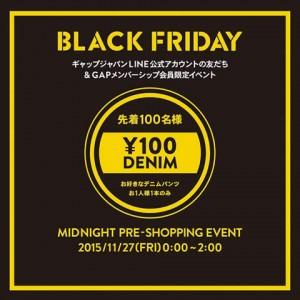 gap-black-friday01