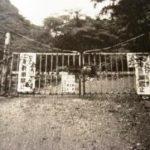 犬鳴村伝説~日本国憲法が通用しない伝説の村はどこにあるのか?~