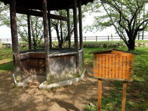 二の丸井戸