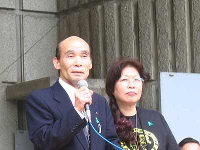 冤罪を主張する石川夫妻