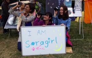 soragirl_3