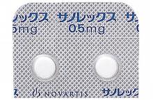 マジンドール(サノレックス)ダイエット薬を通販で購入できるのか?輸入代行業者は?やせ薬の副作用