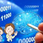 記憶に影響を及ぼす受動喫煙!脳の働きは回復できる!家族を守れ