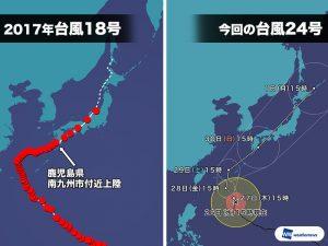 台風24号の進路予想