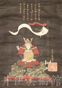 tomoyasu002