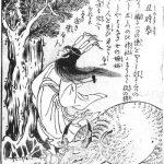 丑の刻参り~呪殺法から身を守る「呪い返し」とワラ人形の効果~